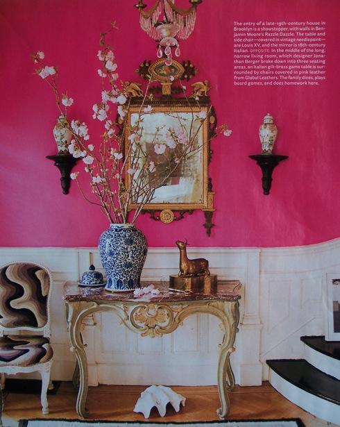 pink-hall